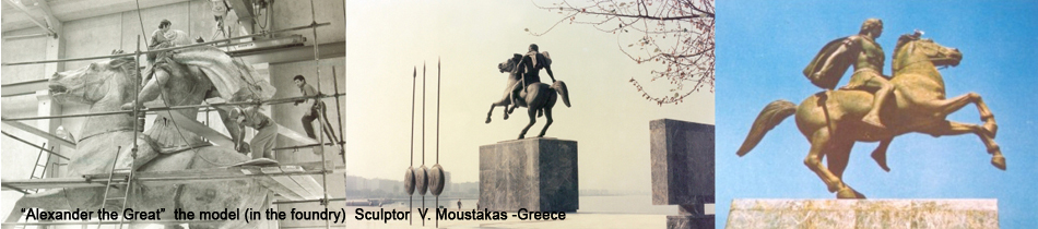 """Αlexander the Great""  the model (in the foundry)  Sculptor by  V. Moustakas -Greece"