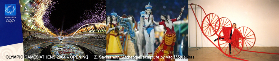 "OLYMPIC GAMES ATHENS 2004 – OPENING     Z. Savina with ""Archetype"" sculpture by Vag. Moustakas"